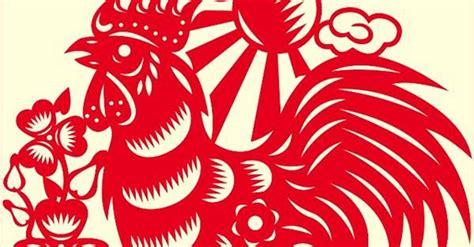 Calendario Chino 2017 Animal Hor 243 Scopo Chino 2017 Predicciones Signo Por Signo 191 Qu 233