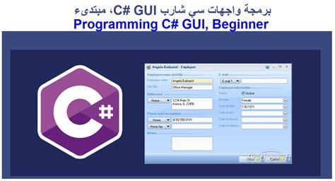 qt5 programming pdf gui programming qt5 download