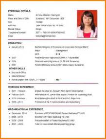 12 example of perfect resume inventory count sheet