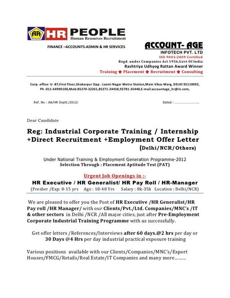appointment letter format of bpo offer letter hr offer letter format