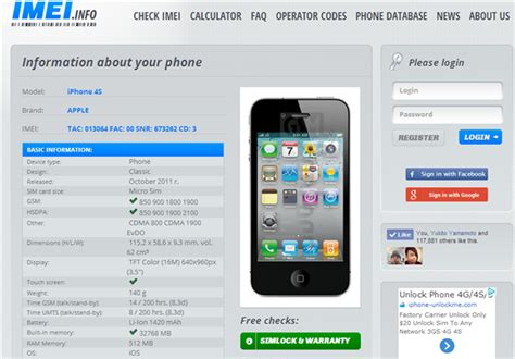 iphone imei check check iphone carrier lock status by model or imei numbers