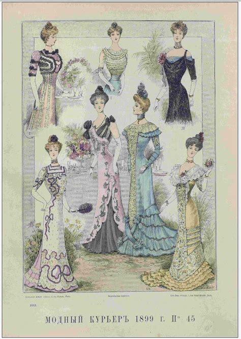 vintage pattern lending library uk 198 best 1899 fashion plates images on pinterest fashion