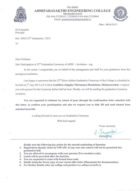 Invitation Letter Graduation Ceremony 25th Graduation Ceremony Adhiparasakthi Engineering College