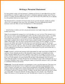 sle personal statement for resume sle resume profile statements 45 images 4 personal