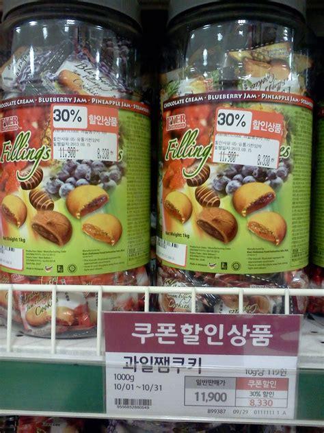 daftar produk korea  halalharammeragukan pecinta
