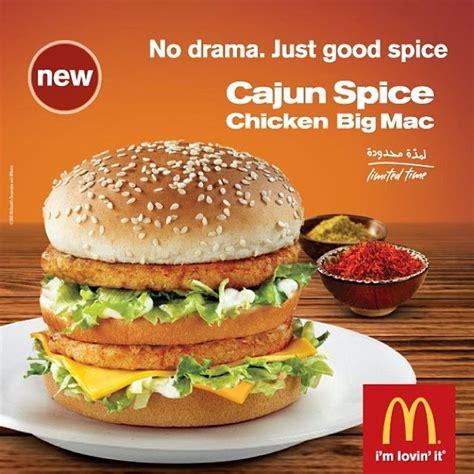 Mac Chicken cajun spice chicken big mac at mcdonald s arabia
