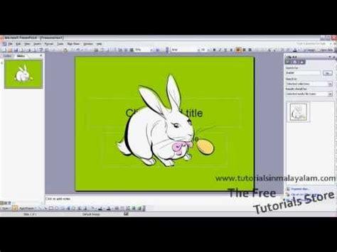 powerpoint tutorial in malayalam hqdefault jpg