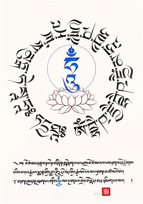 medicine buddha mantra garland art print tashi mannox