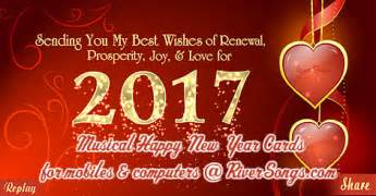 send happy new year cards wishes 2017 5