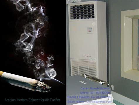 smoke eaters smoke eaters