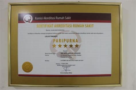 Dokter Layanan Aborsi Madiun Rumah Sakit Islam Siti Aisyah Madiun Www Rsimadiun Com