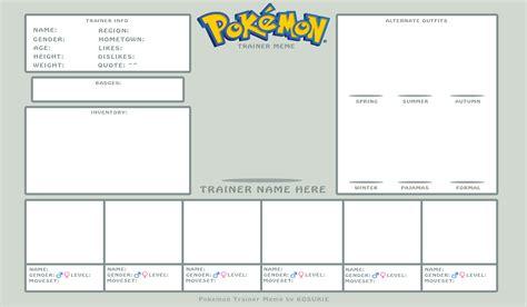 blank pokemon battle scene images pokemon images
