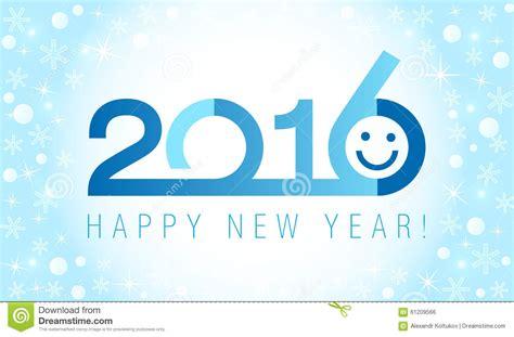 new year logo 2016 classic logo stock vector image 61209566