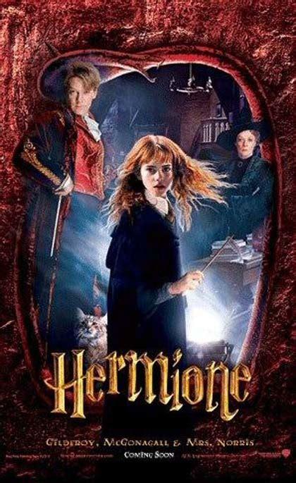 harry potter e la dei segreti trailer poster 5 harry potter e la dei segreti