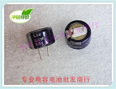 33 microfarad capacitor 5 5v 0 33f original powerstor farad capacitor c 0 33f 5 5v incapacitors from electronic