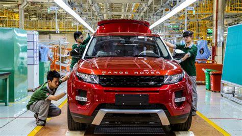 jaguar land rover automotive chery jaguar land rover automotive company photo gallery