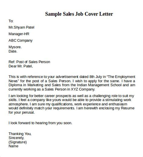 cover letter exle sales sle cover letter exles 12 free documents