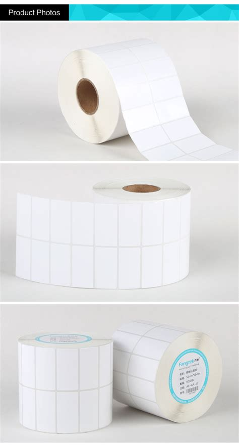 printing sticker paper roll wholesale plain self adhesive blank roll sticker paper