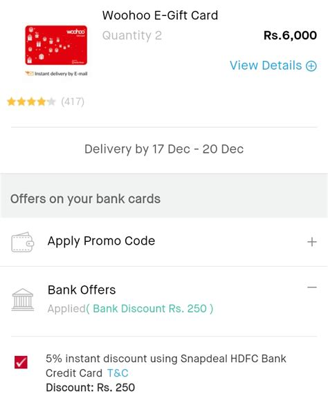 Instant E Gift Card - 5 instant discount on woohoo e gift card using snapdeal hdfc bank credit card hot