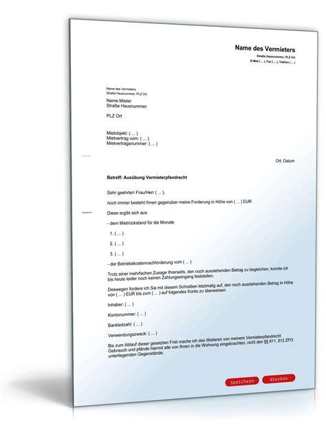 Musterbrief Bearbeitungsgebühr Kredit Zum Ausdrucken Aus 252 Bung Vermieterpfandrecht Vorlage Zum