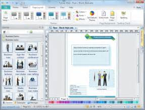 free flyer software easy to create flyers brochures