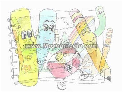 imagenes infantiles utiles escolares victor manuel hernandez canciones infantiles los utiles
