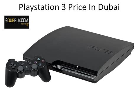 ps3 console prices best price ps3 console 28 images sony playstation 3