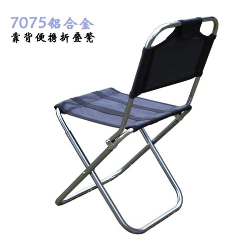 Small Folding Stool With Back by 17 Best Images About Mixed Bag On Alibaba
