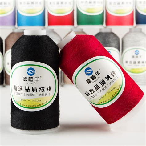Xperia Z2 0 3mm Ultra Thin Colorful Plastic Material Cover 100g 70 merino wool blended yarn thin knitting yarns 26s