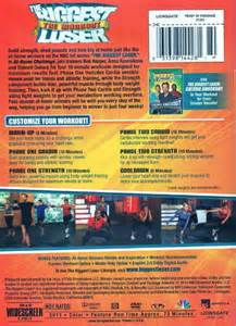 the loser workout at home challenge dvd new bob