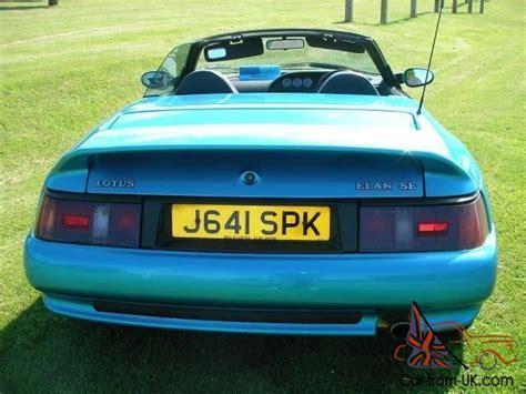 service manual install transmission 1992 lotus elan service manual motor repair manual 1992 1992 lotus elan m100 se turbo blue