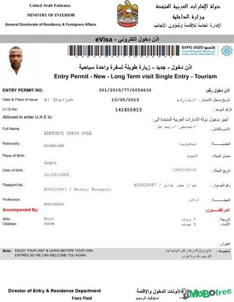 Employment Letter For Dubai Visa Dubai Visa Event Mobofree