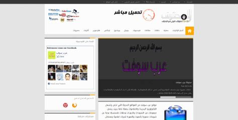 blogger themes arabic جـديد عربي جديد قالب مدونة المحترف 2013 0