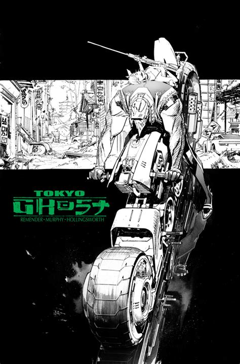 tokyo ghost deluxe edition b0735qfsr4 image giant sized artist s proof edition tokyo ghost 1 2 releases image comics