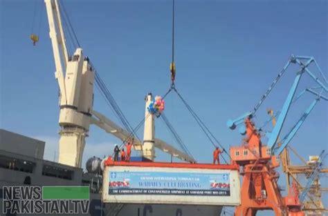 shipping to pakistan shipping to pakistan 1st chinese ship docks at gwadar port
