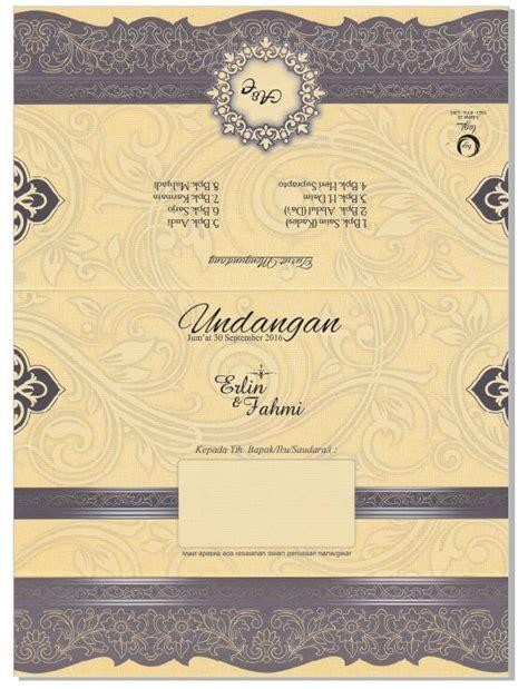 template undangan erba contoh desain blanko undangan khitanan dan pernikahan erba