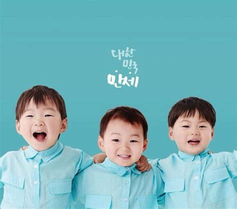 if the superman returns song triplets signed with sm yg song triplets enjoy their very first safari tour on