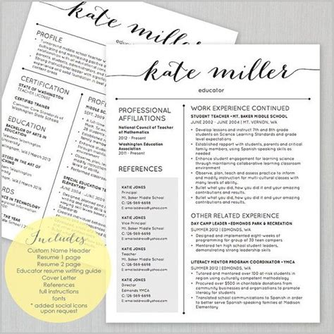 free cute teacher resume templates resume resume