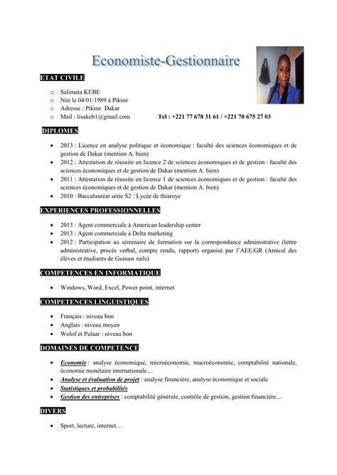Resume Writing Workshop Curriculum Resume Formats Sle Interior Design Resume
