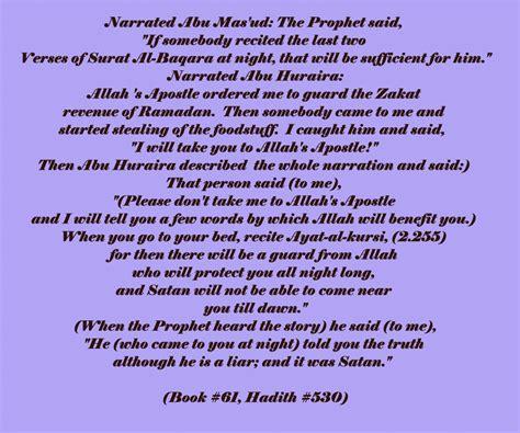 ayat kursi benefits of reciting ayat al kursi islam the religion of peace