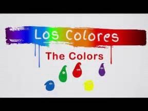 los colores song los colores the colors in song by risas y