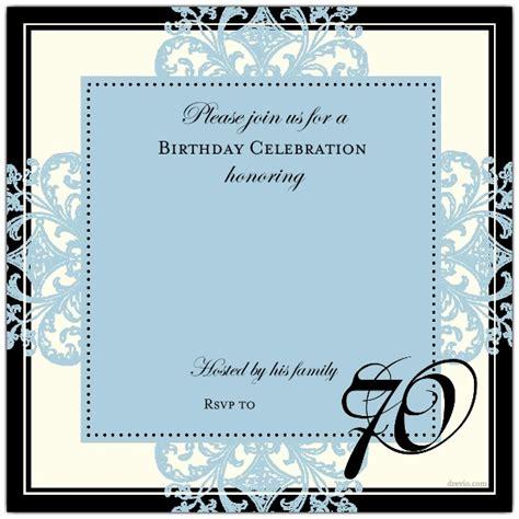 70th birthday party invitations wording drevio