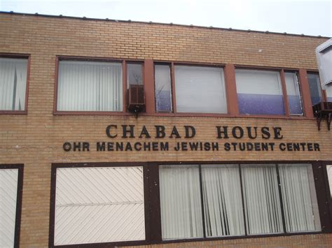 chabad house chabad house