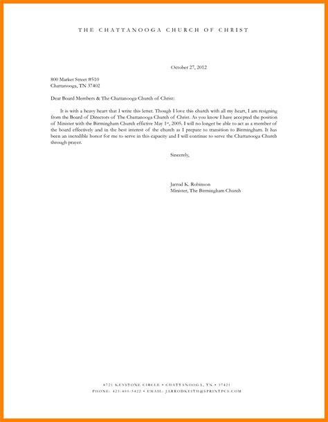 board member resignation letter template resignition