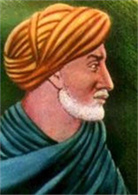 Ibn Khaldun Dalam Pandangan Barat Dan Timur sejarah tamadun 1 malaysia bab 1 pengenalan ilmu tamadun