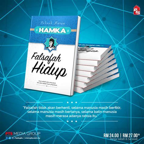Lembaga Hidup Pengarang Hamka Buku buku falsafah hidup hamka pdf