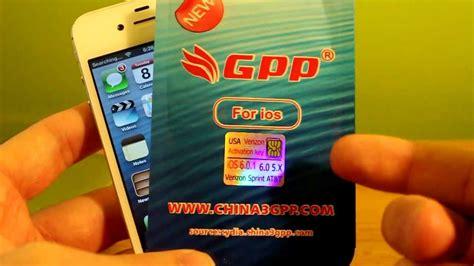 program gpp sim  unlock  iphone  carriers ios   sprint verizon att