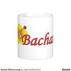 1000 images about bachan baachan japanese grandma on pinterest kitchen chalkboard hibiscus