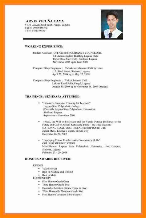 6 curriculum vitae 2017 resumed