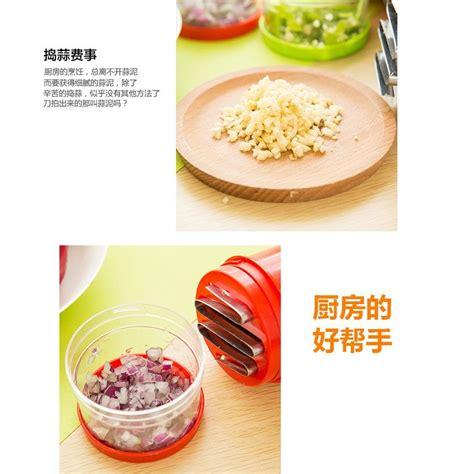 kitchen chopper pressure penumbuk bawang